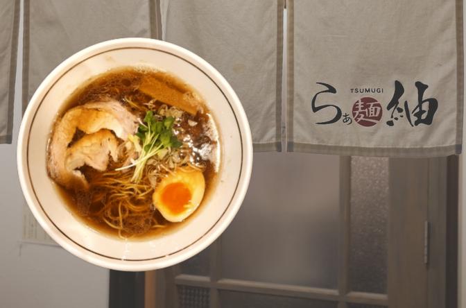 日本拉面网|日本拉面技术|日本拉面培训|拉面培训|拉面技术|豚骨拉面|鸡白汤拉面|味噌拉面|蘸面